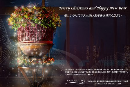 Merry Christmas!.jpg